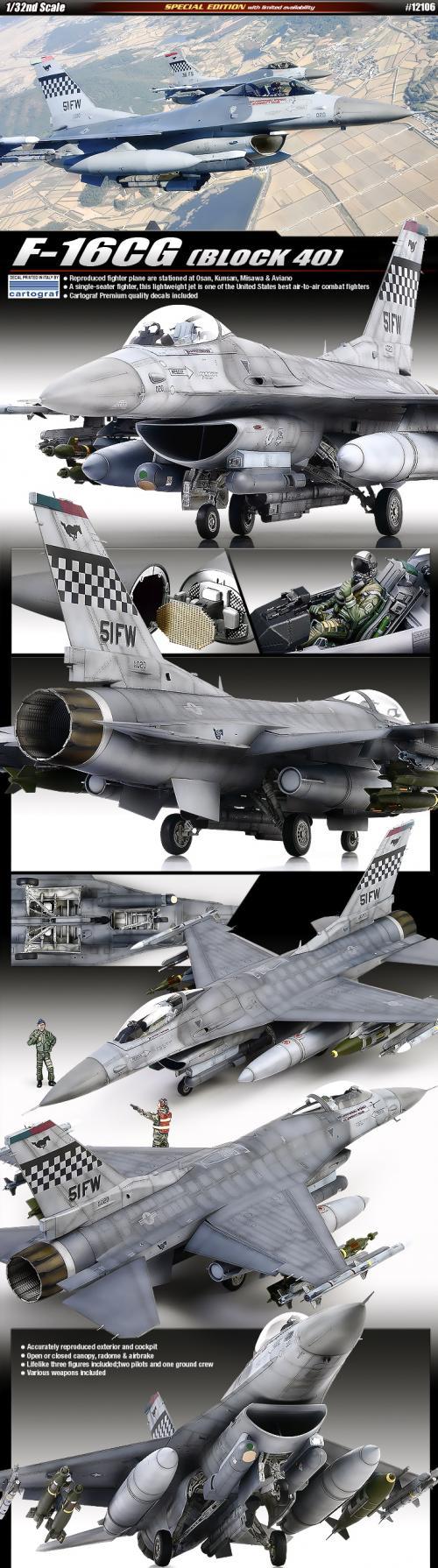12106_F-16CG_ss.jpg